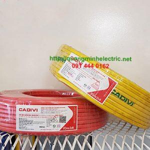 dây điện đôi oval cadivi vcmo 2 x 4
